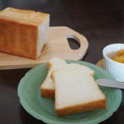【オンラインで子どもと作ろう】オンライン講座!米粉のミニ食パンを一緒に作ろう<麦・卵・乳不使用>米粉プレゼント付き【おうち時間】